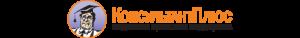 consultant_plus_logo